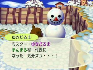 Wii,街へいこうよどうぶつの森,ゆきだるま家具がもらえる雪だるまの作り方