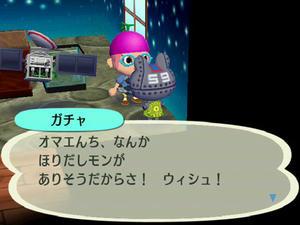 Wiiの街へいこうよどうぶつの森,フリーマーケットの準備