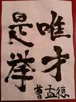 yuizai1.jpg