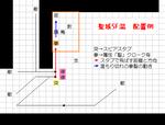 seiiki125_haichi.png