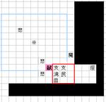 tana9-5-haichi.png