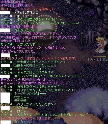 001fd4e1.JPG
