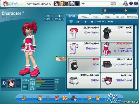 pangyaGU_002.jpg