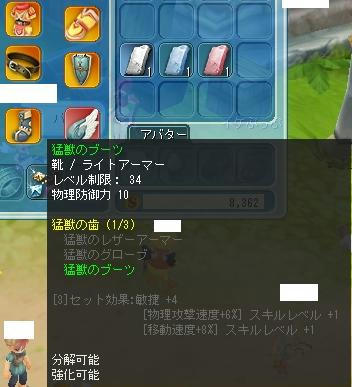 024e573c.JPG