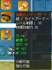 6a550576.JPG