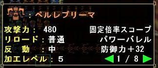 c9c3eb0e.JPG