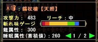 209c5301.JPG
