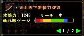 49ac82cc.JPG