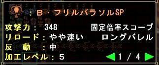 68b141b6.JPG