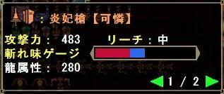 c639ef06.JPG