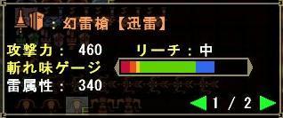 e52f625e.JPG