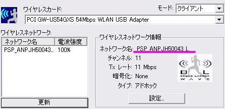 39a7198b.JPG