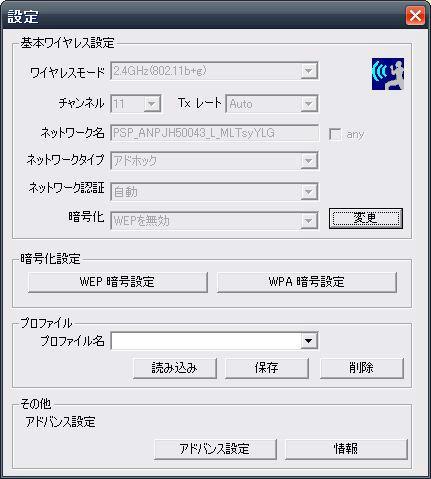 a6f85133.JPG