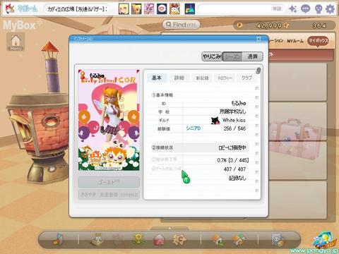 pangya_001.jpg