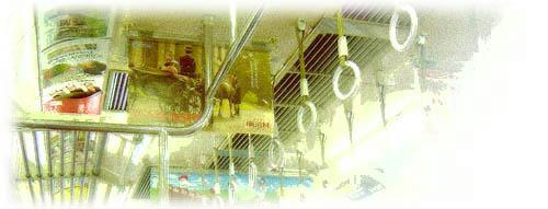 train03-02-2.jpg