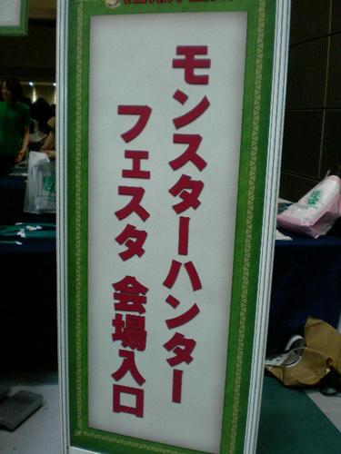 SANY1107.JPG