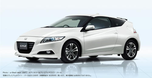 cr-z-a-black-label.jpg