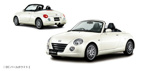 copen-10th-anniversary-edition.jpg