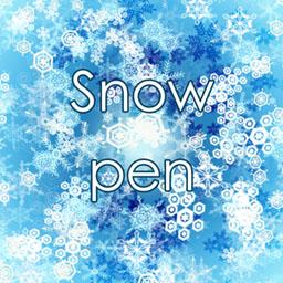 雪の結晶ブラシ きりんたまご イラスト素材