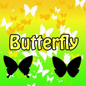 蝶ブラシ画像見本