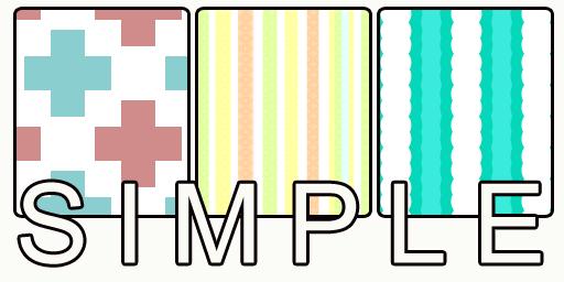 シンプルパターン3種