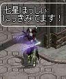 09_11_30_2.jpg