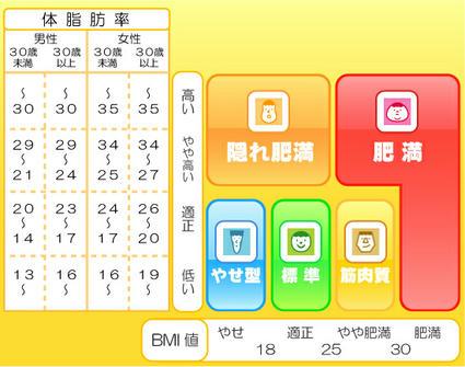 web_08_8_L.jpg