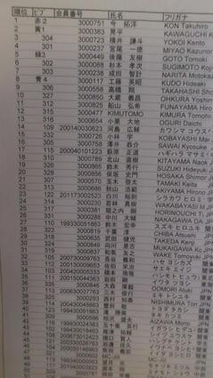 DSC_1148.JPG