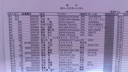 DSC_1192.JPG
