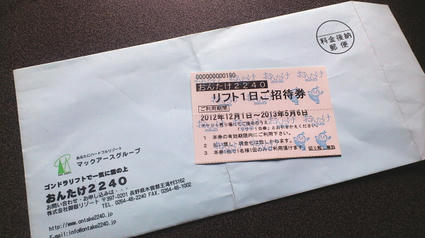 DSC_1218.JPG