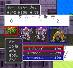 DQ2groupNo.png