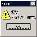 image370_thumb.jpg