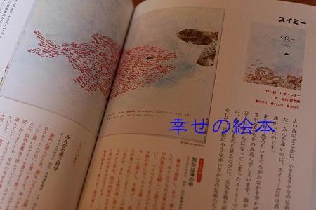 IMG_7917.jpg