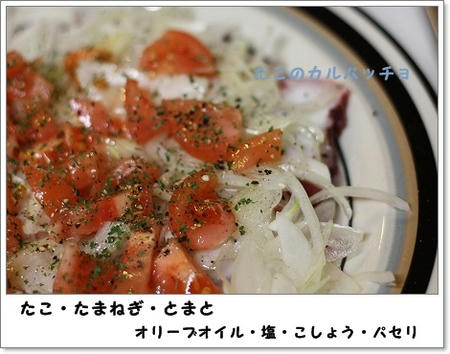 IMG_8107.jpg