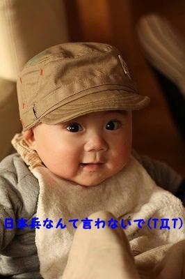 IMG_8663.jpg