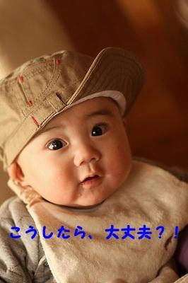 IMG_8669.jpg