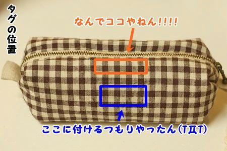 IMG_1519.jpg