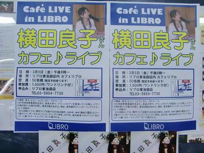 live147.JPG