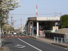 終点、是政駅…多摩川はすぐそこです