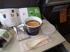 オニオングラタンスープと、メニュー