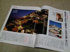 写真の綺麗さも、この雑誌のポイントの1つですね!