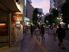 渋谷の公園通り沿いにあるお店です