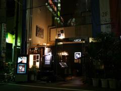 アジアン・テイストの、なかなか魅力溢れるお店です