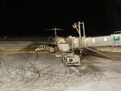 最後は、旭川空港での、こんな写真で…(笑)