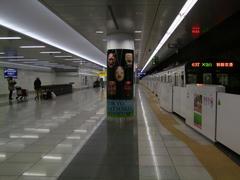 京浜急行の羽田空港国際線ターミナル駅…地下に位置しています