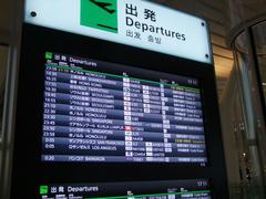 2月1日の出発便情報…ハワイアン航空のホノルル行きが、2便掲載されているのが分かります