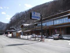 湯西川温泉駅は、道の駅に併設