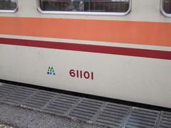 5桁の数字に注目!…野岩鉄道の社紋は緑が基調です