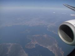 上空からの広島市の眺め!