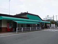 彫刻の森駅